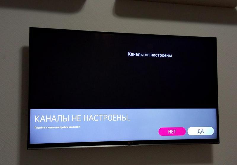 цифровые телеканалы не настроены