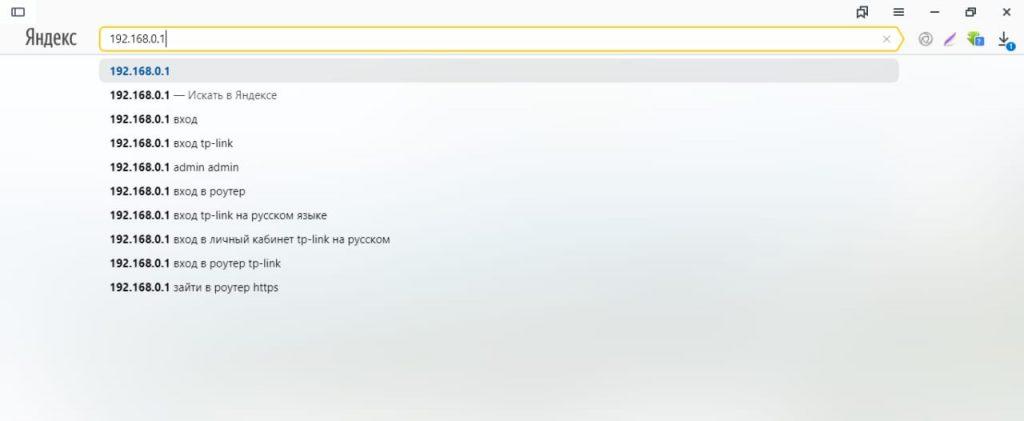 В любом браузере на ПК вбейте в адресной строке один из двух локальных ip адресов: 192.168.1.1 - 192.168.0.1.
